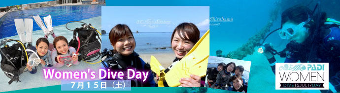 Womens Dive Day 2017/7/15