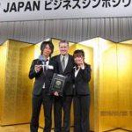 PADIビジネスシンポジウム2010にて、ミスオーシャンが『PADI 功労賞』 を受賞しました