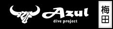 link-azu-l-umeda